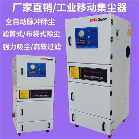 混料机专用集尘机