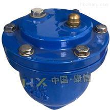 QB1单口排气阀