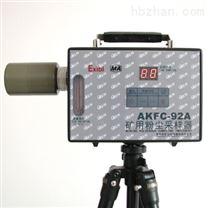 AKFC-92A防爆矿用粉尘采样器