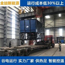 大型储能电锅炉
