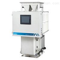 MHD系列树脂粒子用金属异物检出机