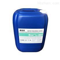 湖北空调循环冷却水系统阻垢剂欧美效能