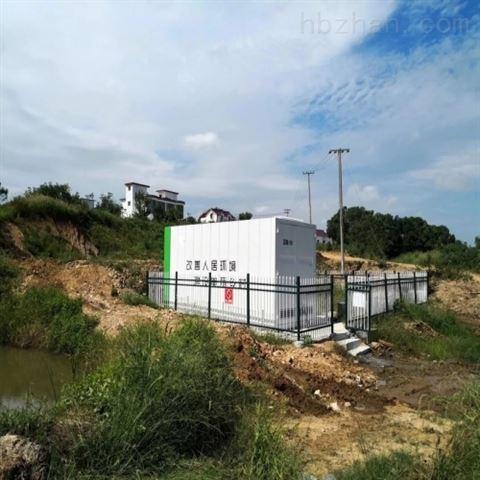 乡镇生活污水处理设备产品参数