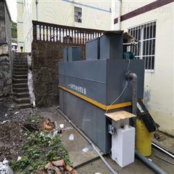 医疗污水二级生化处理设备