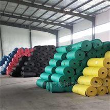 8米1.5米10米彩色橡塑管红蓝橡塑保温管