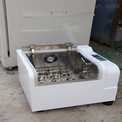 NRY-200黑龙江全温空气摇床型号200