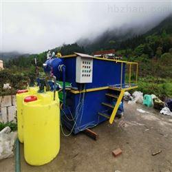 一天5吨地埋式污水处理