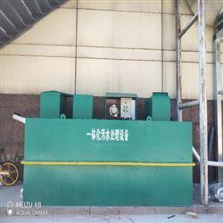 屠宰污水处理设备一体化