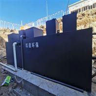 MBR膜地埋式一體化汙水處理設備