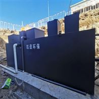 MBR膜地埋式一体化污水处理设备