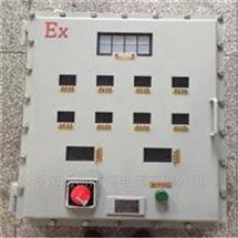 非标防爆配电箱壳体