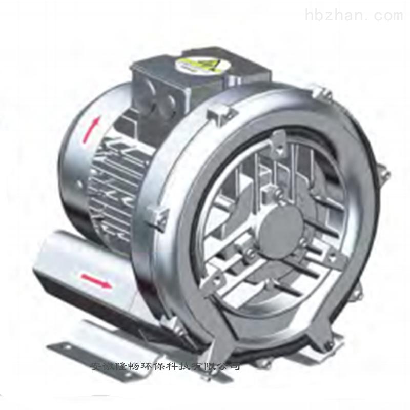 水体增氧漩涡气泵/旋涡泵