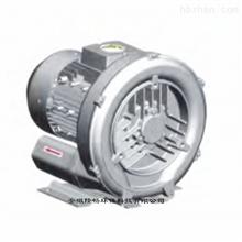 LC水产养殖增氧旋涡式气泵/漩涡泵