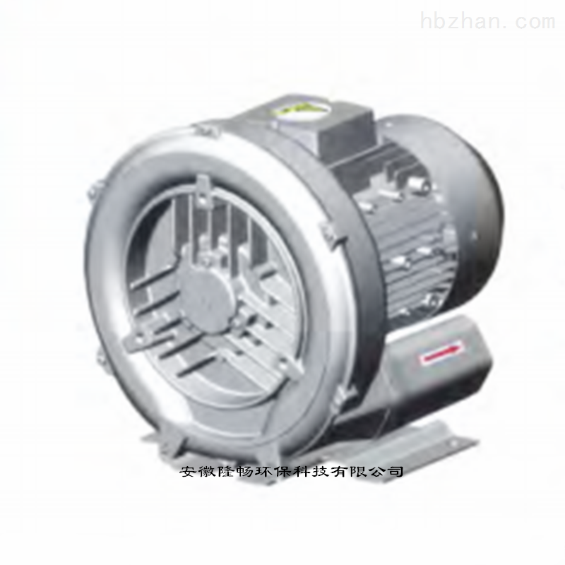 物料发酵曝气旋涡高压气泵/高压漩涡气泵