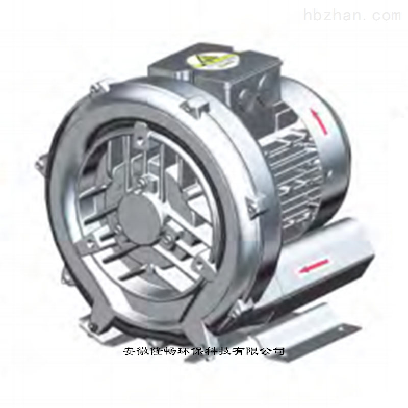 虾塘增氧曝气泵/漩涡气泵