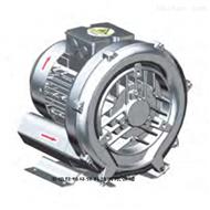 LC河道治理曝气漩涡气泵/旋涡曝气泵