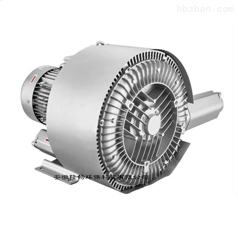 衡阳工业废水处理曝气高压鼓风机