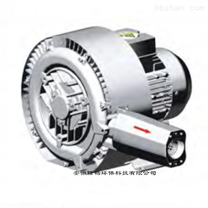 蟹塘增氧曝气泵/漩涡气泵