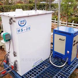 HS-50饮用水消毒设备次氯酸钠发生器