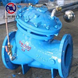 BD400D定水位阀
