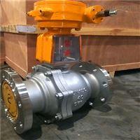 YQ347H不锈钢固定式氧气球阀