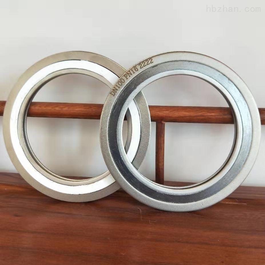 直销金属垫,金属缠绕垫,内外环垫片价格