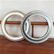 厂家生产高温耐腐蚀金属缠绕垫,内环垫直销