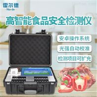 HED-GS300高智能全项目多通道食品安全综合检测仪器