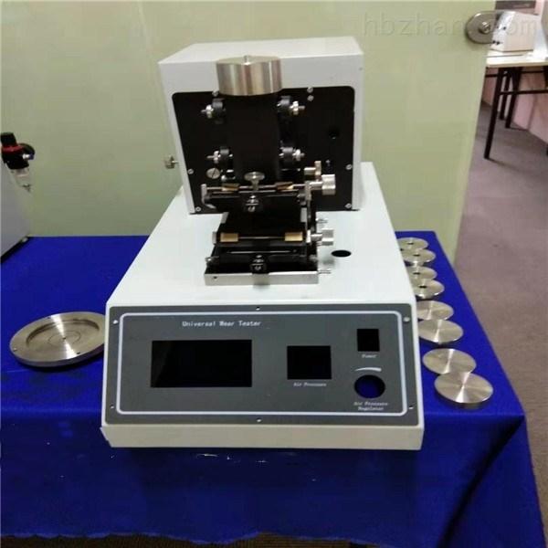 山东通用磨损性能测试仪