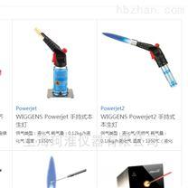 WIGGENS Powerjet/Powerjet 2手持式本生灯