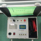 供应100A智能回路电阻测试仪