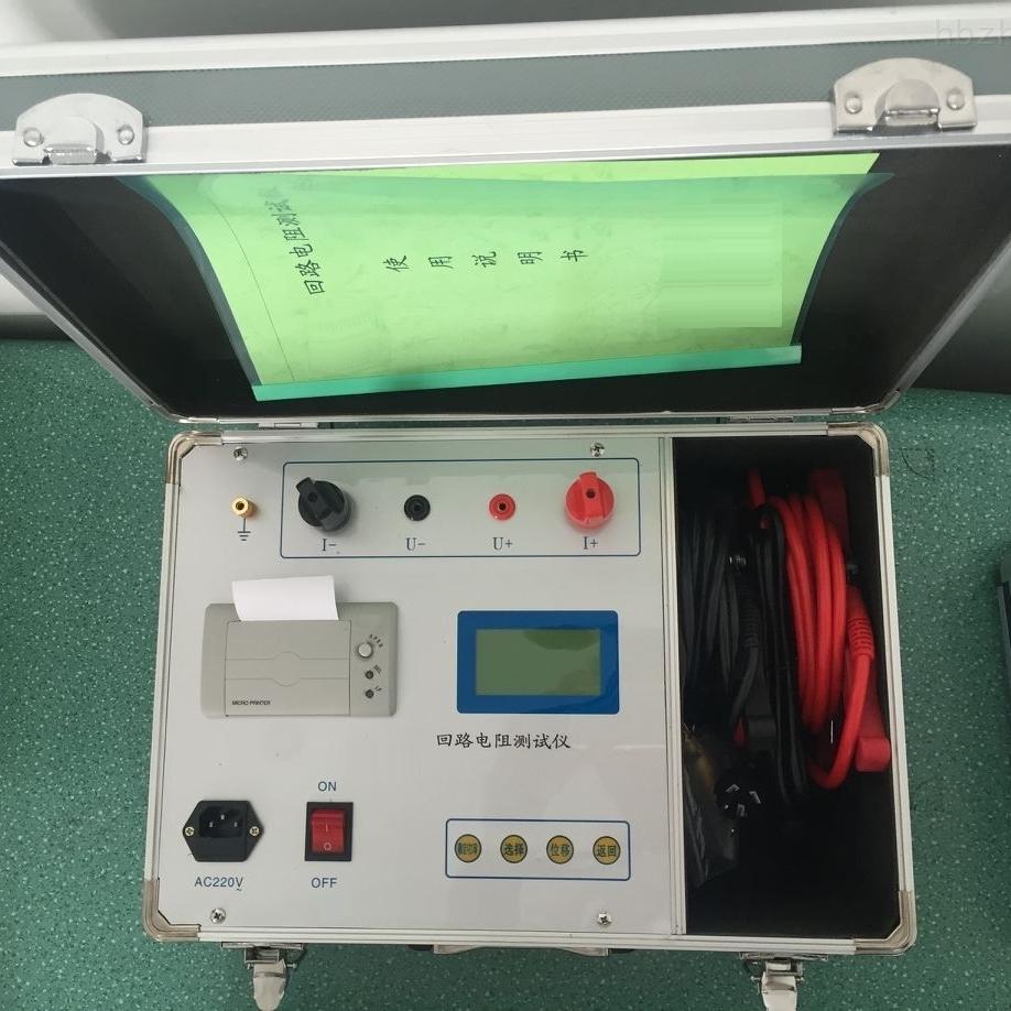 新款智能回路开关接触电阻测试仪