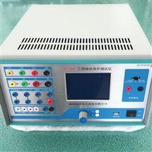 数字微机继电保护测试仪