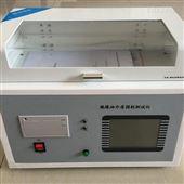 便携式绝缘油介电强度测试仪