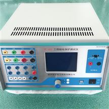 JYF-1066微机继电保护测试系统