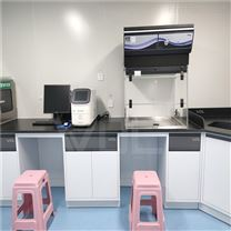 PCR实验室中央实验台定制