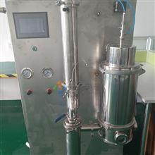 江西真空小型喷雾干燥机使用热敏性物料