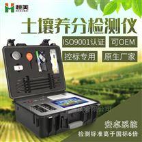 农业测土仪器