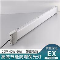 BPY96免维护防爆高效节能荧光灯