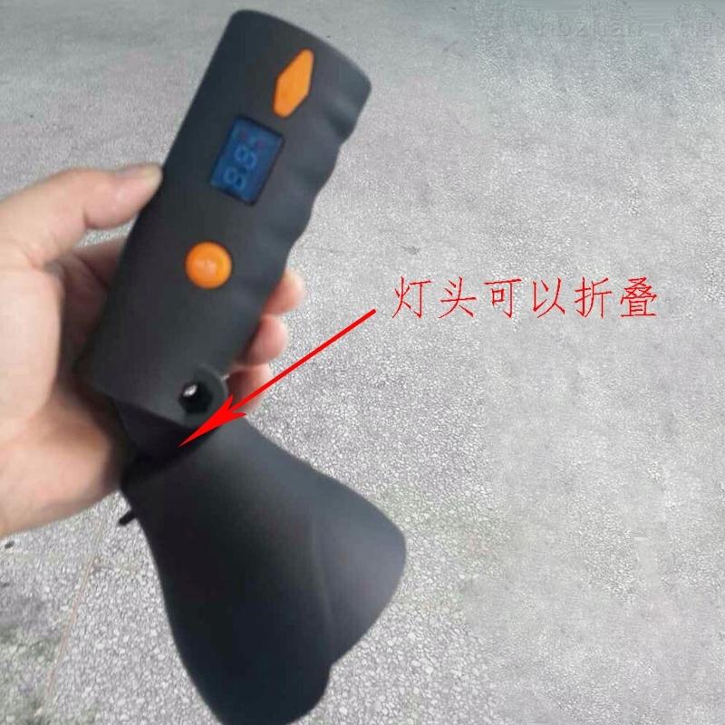 可折叠磁吸手持防爆电筒
