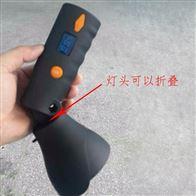 YJ1017手持强光防爆折叠巡检手电筒