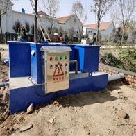 奶牛養殖汙水處理一體化設備