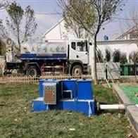 膨化食品加工污水處理設備價格