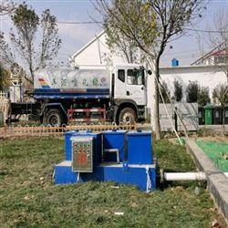 南京市污水处理一体机