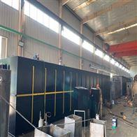 洗车污水处理设备工艺设计