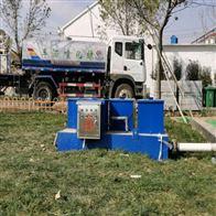 酒店后厨餐饮垃圾污水处理设备详情介绍