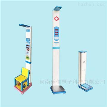 HW-700E坐式立式儿童坐高秤-儿童身高体重体检秤