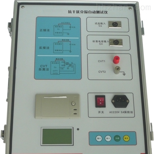JYJX-66B型抗干扰介质损耗测试仪价格