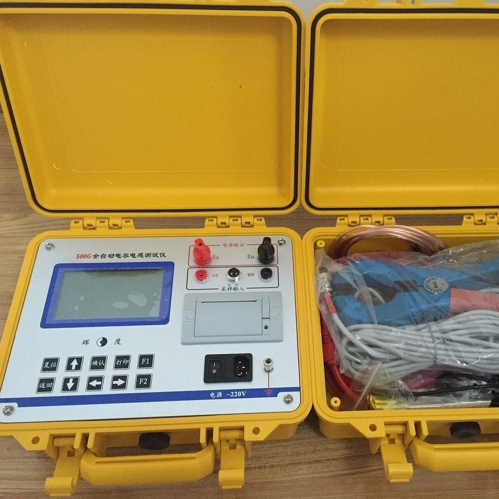 2000μF电容电感测试仪
