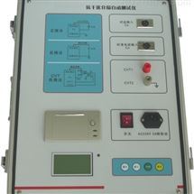 扬州抗干扰介质损耗测试仪